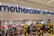 The Gate Mall, Kuwait City, Kuwait