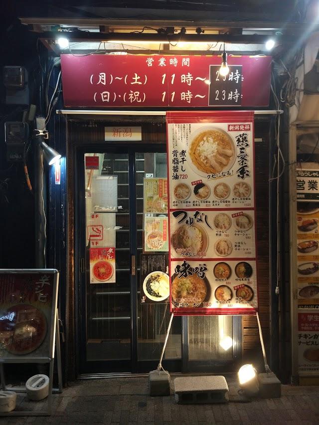 ラーメン なおじ 御茶ノ水店