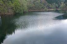 Mitaki Dam, Chizu-cho, Japan