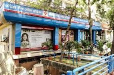 Central Bank Of India mumbai