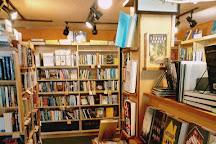 Cloud and Leaf Bookstore, Manzanita, United States