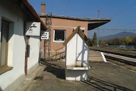 Железнодорожная станция  Eger(HU)