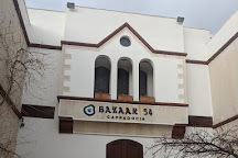 Baazar 54, Avanos, Turkey