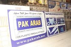 Zaka Sons (PAKARAB) Pipes karachi