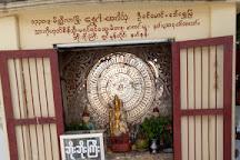 Buphaya Paya, Bagan, Myanmar