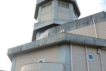 Southern Cross Center, Oshima-gun Yoron-cho, Japan