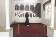 Hall of Fame, Qornet El Hamra, Lebanon