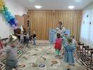 Детский сад № 59