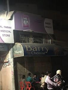 Barry Chemist karachi