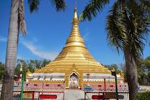 Myanmar Golden Monastery, Lumbini, Nepal