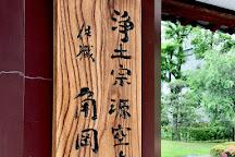 Genkuji Temple, Taito, Japan