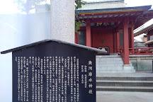 Uogashisui Shrine, Tsukiji, Japan