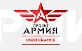 Like Центр Нижнекамск на фото Нижнекамска