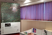 Mitaka City Gallery Of Art, Mitaka, Japan