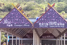 Nantou Service Area, Nantou City, Taiwan
