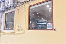QiYuan QiPao Rental, Macau, China