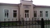 Городской Дом Ребенка, Красноармейская улица на фото Томска