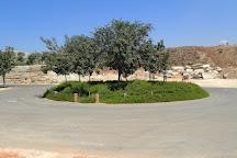 Ariel Sharon Park, Tel Aviv, Israel
