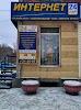 Авис, улица Серова, дом 13 на фото Омска