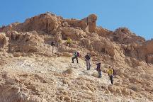 HaMakhtesh HaGadol, Yeruham, Israel