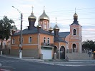 "Catedrala ""Sfântul Nicolae"" на фото Оргеева"