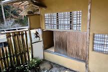 Hori Teien Garden, Tsuwano-cho, Japan