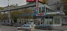 Пульты в Екатеринбурге, улица Малышева на фото Екатеринбурга