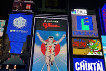 Japan Night Walk Tour, Dotombori, Japan