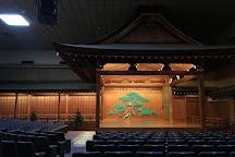 Osaka Nohgaku Hall, Osaka, Japan