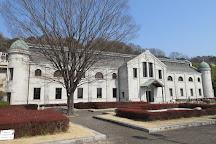 Kobe Water Science Museum, Kobe, Japan