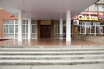 Гостиница «Прохладная» на фото Прохладного
