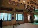 Почта России, улица Маршала Чуйкова на фото Казани