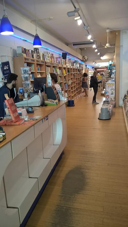 The American Book Center Den Haag