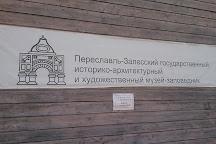 Museum of Aleksander Nevsky, Pereslavl-Zalessky, Russia