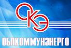 "АО ""Облкоммунэнерго"", улица Челюскинцев на фото Саратова"