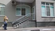 Доверие, Вокзальная улица, дом 42 на фото Рязани