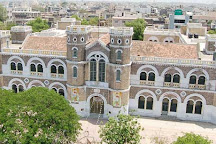 Mahatma Gandhi High School, Rajkot, India