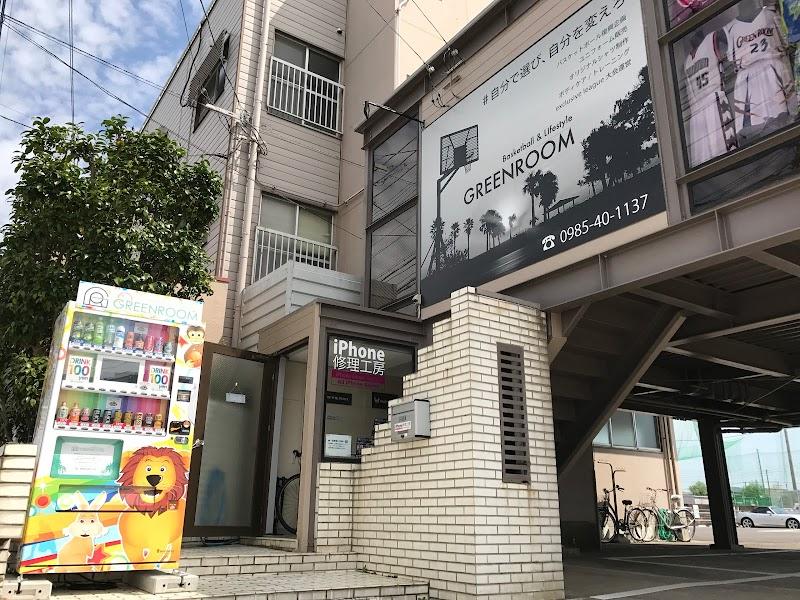 iPhone修理工房 宮崎店