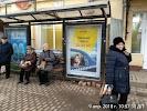 Меркурий, улица Мира, дом 8 на фото Вологды