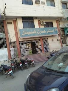 Star General Hospital karachi