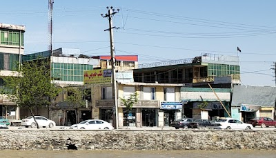 Hyundai Electric Afghanistan