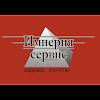 Империя-сервис, Кадровое Агентство,ООО, улица Фрунзе на фото Твери