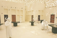 Msheireb Museums, Doha, Qatar