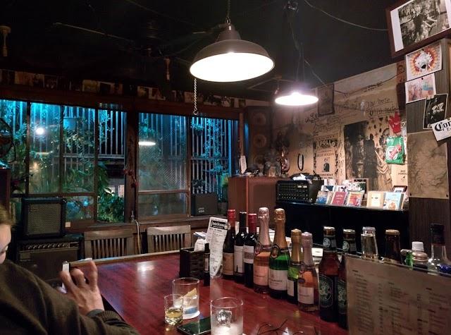 Bar stardust club