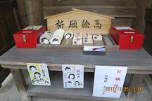 Inaba Shrine, Gifu, Japan