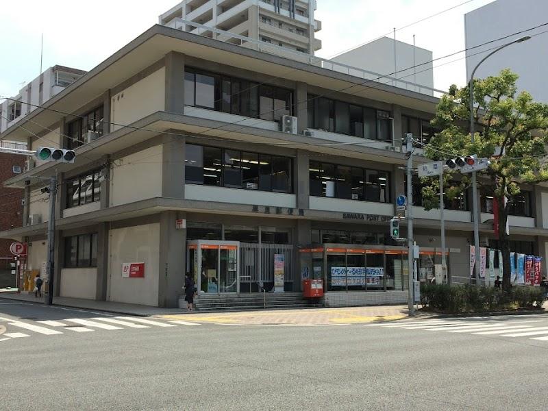 早良郵便局 (福岡県福岡市高取 ...