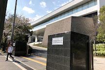 Birthplace Monument of Osaka University of Pharmaceutical Sciences, Chuo, Japan