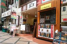 Higashimuki Shopping Street, Nara, Japan