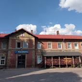Железнодорожная станция  Kuncice Nad Labem