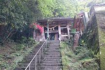 Monjusenji Temple, Kunisaki, Japan